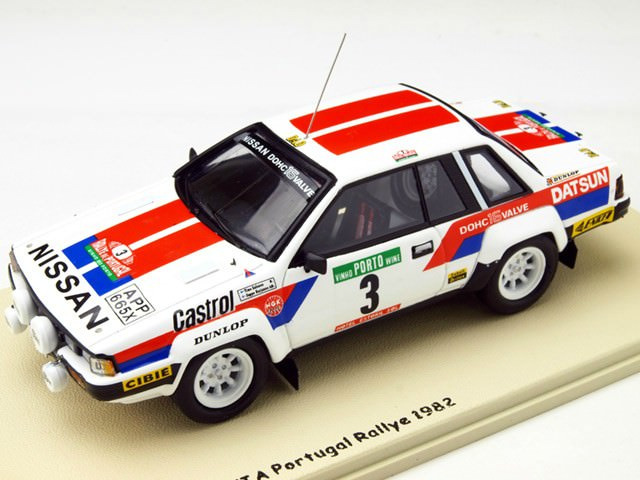 1:43 Datsun Silvia S110 Portugal Rallye 1982