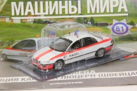 1:43 # 61 Opel Omega (Полиция Швейцарии) (журнальная серия)