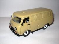 1:43 УАЗ-3741 фургон бежевый (металл)