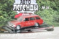#24 ВАЗ-2102 (журнальная серия)