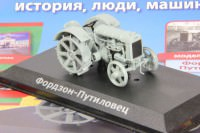 1:43 # 8 Фордзон-Путиловец