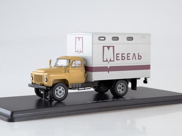 1:43 ГЗСА-893А (52) Мебельный фургон (бежевый/белый)