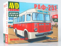 1:43 Сборная модель Автобус РАФ-251