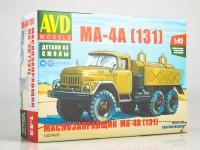 1:43 Сборная модель Маслозаправщик МА-4А (131)
