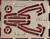 1:43 фототравление дворники для Горький-66 латунь