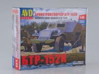 1:43 Сборная модель Бронетранспортёр БТР-152К