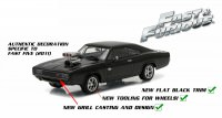 "1:43 DODGE Charger R/T 1970 ""Fast & Furious:Fast Five"" (из к/ф ""Форсаж V"")"