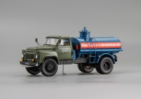 1:43 Горьковский автомобиль АЦ-4,2(53А) цистерна бензовоз 1980
