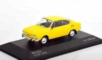 1:43 SKODA 110 R 1970 Yellow