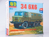 1:43 Сборная модель Армейский грузовик 34 6x6