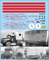 1:43 Набор декалей ЗИЛ 131 Москва-Каракумы 1971