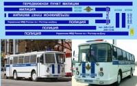 1:43 набор декалей Автобус ЛАЗ полиция (комплект на 2 автобуса)