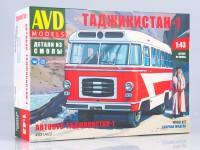 1:43 Сборная модель Автобус Таджикистан-1