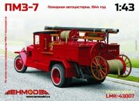 1:43 Сборная модель ПМЗ-7 пожарная автоцистерна 1944 г.