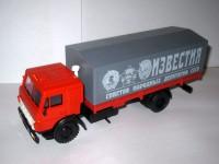1:43 Камский грузовик-5325 бортовой с тентом Известия