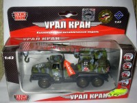 1:43 Уральский грузовик автокран