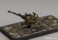 1:43 Зенитная установка ЗУ-23-2 с поднятыми колесами (хаки)