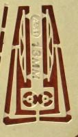 1:43 Фототравление дворники 13мм латунь