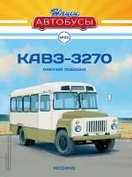 1:43 # 20 Курганский автобус-3270