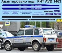 1:43 набор декалей ВАЗ 2131 полиция Москва (под кит AVD)