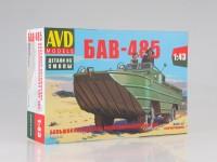 1:43 Сборная модель Большой автомобиль водоплавающий БАВ-485