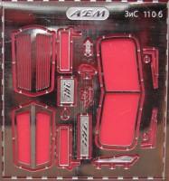 1:43 Фототравление Набор для доработки ЗиС-110Б