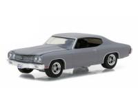 1:64 Chevrolet Chevelle SS 1970 Primer Grey