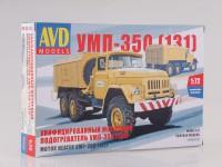 1:72 Сборная модель УМП-350 (131)