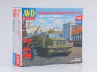 1:43 Сборная модель Тяжелый артиллерийский тягач АТ-Т