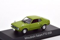 1:43 MITSUBISHI Galant Coupe FTO 1600 GSR 1973 Light Green