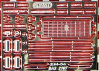 1:43 набор фототравления для ВАЗ 2107