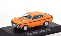 1:43 MITSUBISHI Galant GTO (A53C) 1970 Orange