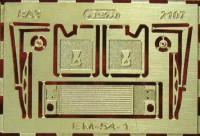 1:43 набор фототравления Радиатор, брызговики, дворники ВАЗ-2107