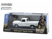 "1:43 FORD F100-Series Truck 1979 (из телесериала ""Даллас"")"