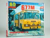 1:43 Сборная модель Городской автобус Ликинский-677М