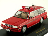 1:43 Toyota Mark II Wagon (GX70G)