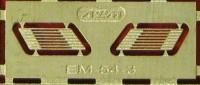 1:43 набор фототравления Решётка вентиляции ВАЗ 2107