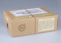 1:43 Сборная модель ГТ-СМ гусеничный транспортёр