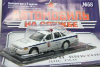 1:43 # 58 Ford Crown Victoria
