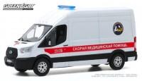 """1:43 FORD Transit """"Скорая Медицинская Помощь"""" г.Санкт-Петербург 2020"""