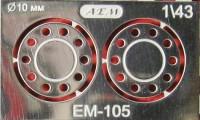 1:43 Фототравление Колпаки передних колес грузовиков, блестящий никель