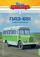 1:43 # 30 Павловский автобус-651