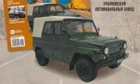 1:24 # 16 УАЗ-469Б
