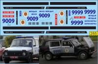 1:43 набор декалей ВАЗ 2131 Нива милиция Беларусь