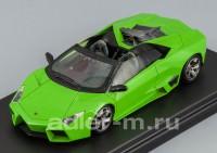 1:43 Lamborghini Reventon Roadster (green)