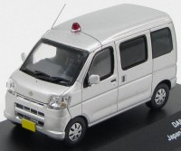 1:43 DAIHATSU HIJET Japan Unmarked Police Car 2009