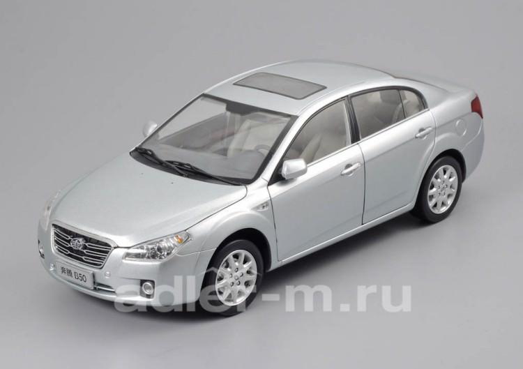 1:18 Besturn B50 Sedan (silver)