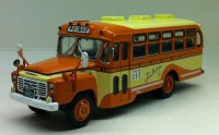1:43 автобус ISUZU BXD-30 JAPAN 1966 Orange/Yellow