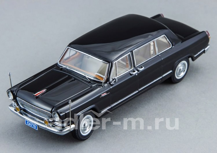 1:43 Hongqi CA770 Limousine (black)