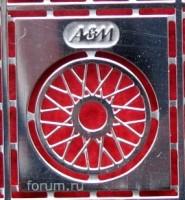 1:43 Фототравление Имитация спицованных колес №1 (никелирование)